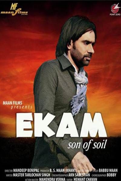 Ekam – Son of Soil